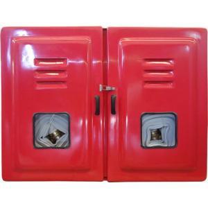 Abrigo para mangueiras - Modelo 9123